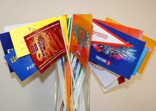 Изготовление бумажных флажков в компании «Socium-plus»